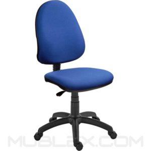 silla america con curva lumbar espaldar alto