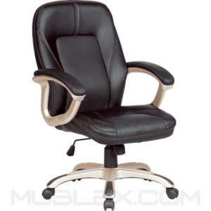 silla belgica cuero