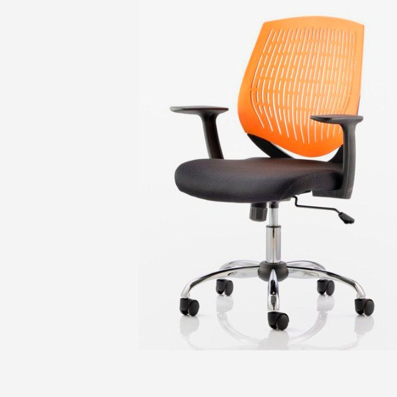 Sillas modernas y sillas juveniles mublex colombia for Sillas de oficina juveniles baratas