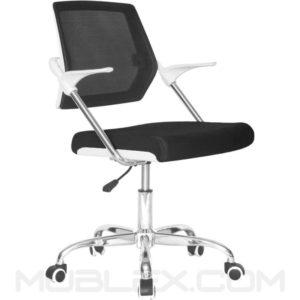 silla beirut giratoria marco blanco