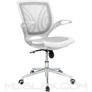 silla tibet blanca